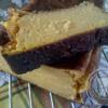 Millas ou millasou: gâteau de potiron (sans beurre)