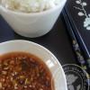 Yangnyum jang: sauce coréenne pour accompagner votre riz
